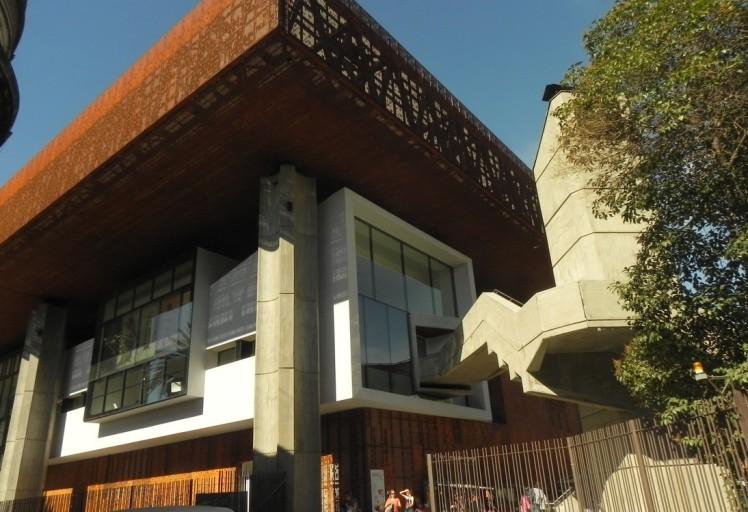 Centro Cultural GAM