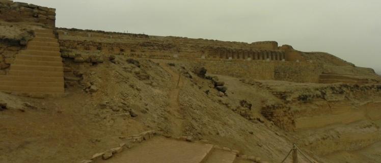 Sitio Arqueológico de Pachacámac