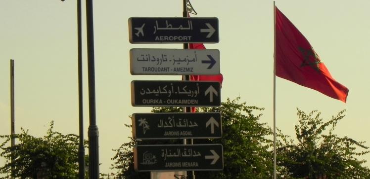 Placas em Marrakesh